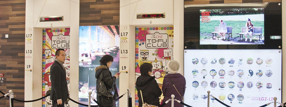 Shopping Mall Digital Signage System